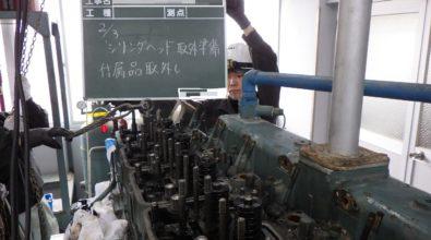 官公庁施設のポンプ原動機の保全・メンテナンス工事