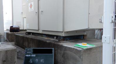 特別養護老人ホーム 非常用発電機(AP115B)点検整備 その2
