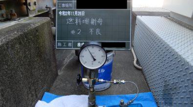特別養護老人ホーム 非常用発電機(AP115B)点検整備