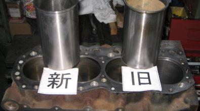 UD製BD30エンジン整備